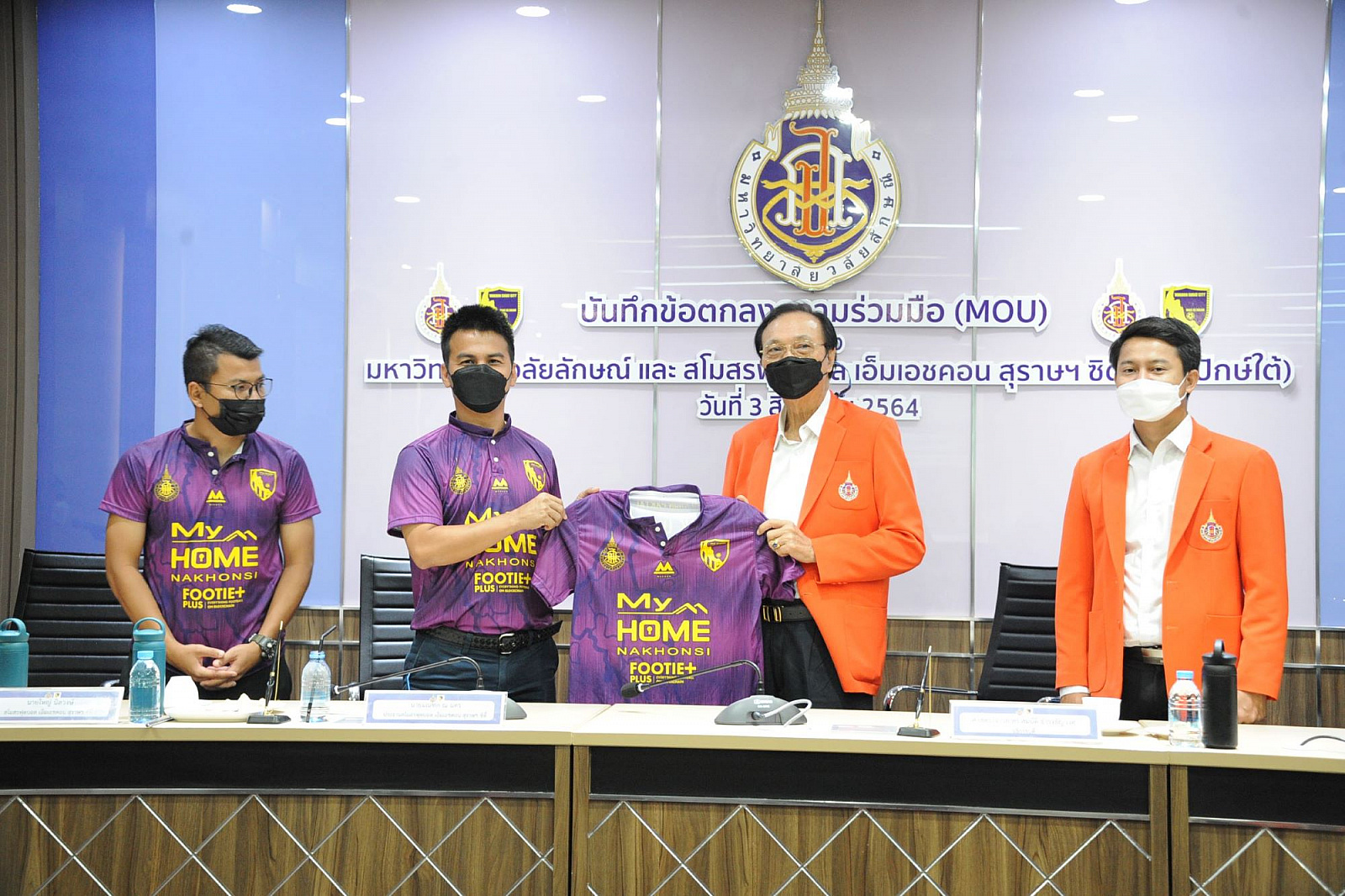MOU signing ceremony between Walailak University and MH PAKTAI Football Club